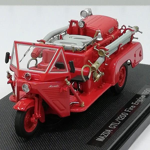 エブロ OLDIES 1/43 ホンダ シティ + マツダ CTL/1200 ファイヤーエンジン 1950_3