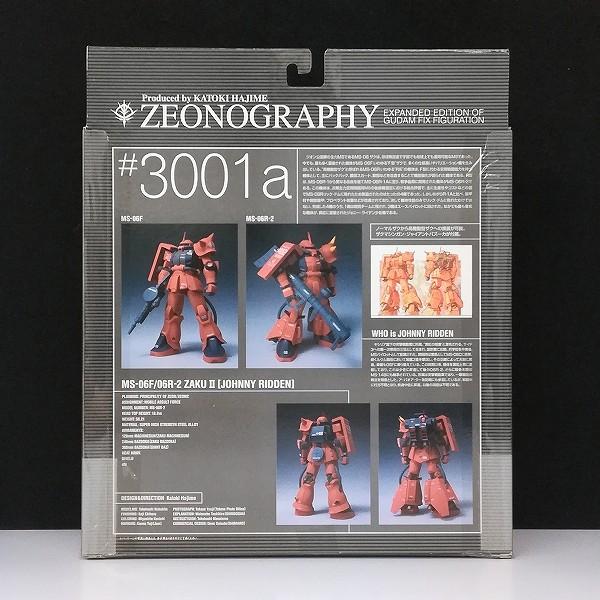 ジオノグラフィ #3006a 高機動型ゲルググ ジョニー・ライデン機 他_2