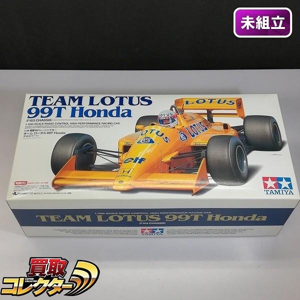 タミヤ 1/10 電動RCレーシングカー チームロータス 99T Honda F103シャーシ