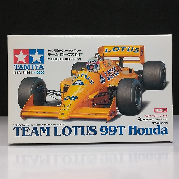 タミヤ 1/10 電動RCレーシングカー チームロータス 99T Honda F103シャーシ_2
