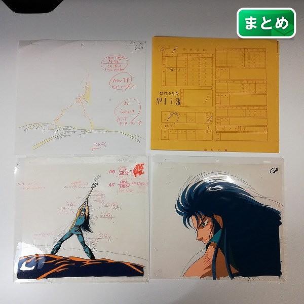 セル画 聖闘士星矢 カノン / ポセイドン編_1