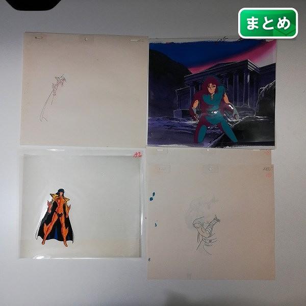 セル画 聖闘士星矢 シードラゴン カノン_1