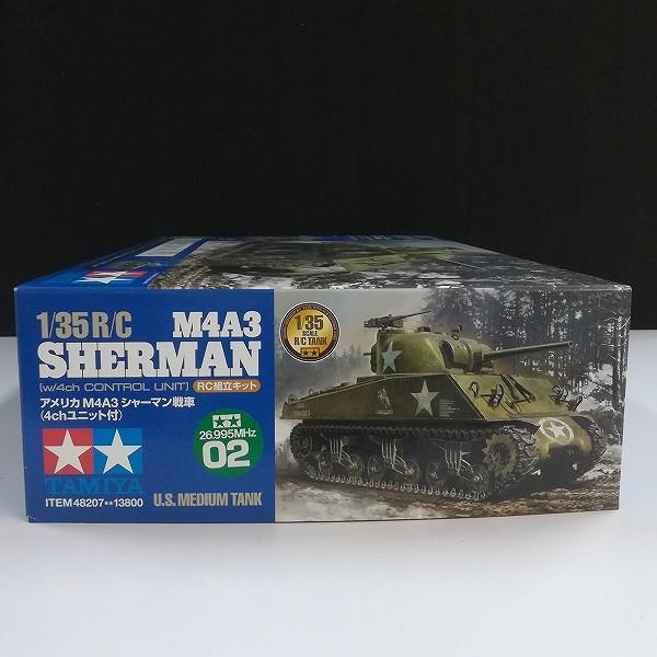 タミヤ 1/35 ラジオコントロールタンクシリーズ アメリカ M4A3 シャーマン戦車 電動RC組立キット_2