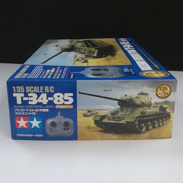 タミヤ 1/35 ラジオコントロールタンクシリーズ ソビエト T-34-85 中戦車 電動RC組立キット_2