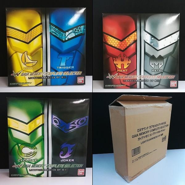 仮面ライダーW DXサウンド カプセルガイアメモリEX ガイアメモリコンプリートセレクション LIGHT&DARKNESS OF 風都_2