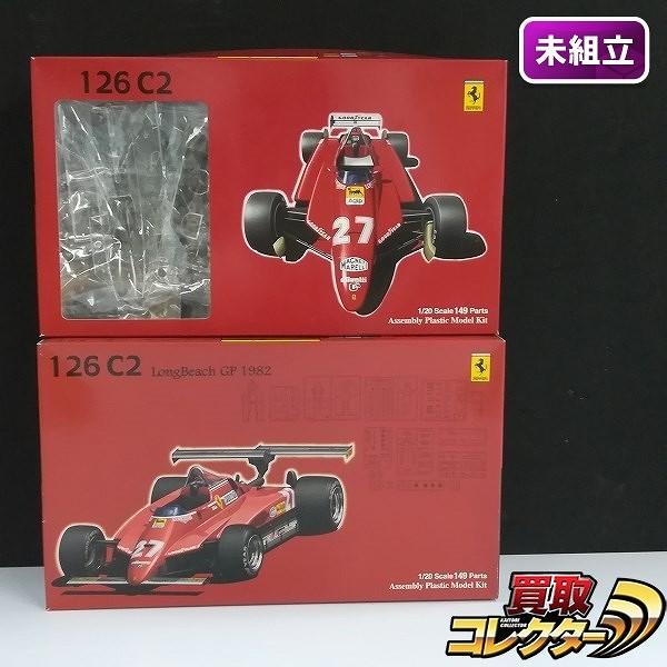 フジミ 1/20 フェラーリ 126C2 1982年 ロングビーチグランプリ スケルトンボディ カルトグラフ製デカール付 他_1