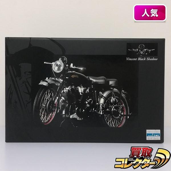 ミニチャンプス 1/12 Vincent HRD Series C ブラック・シャドー_1