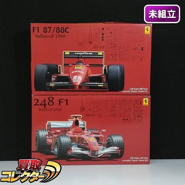 フジミ 1/20 フェラーリ F1 87/88C イタリアGP スケルトンボディ 他_1