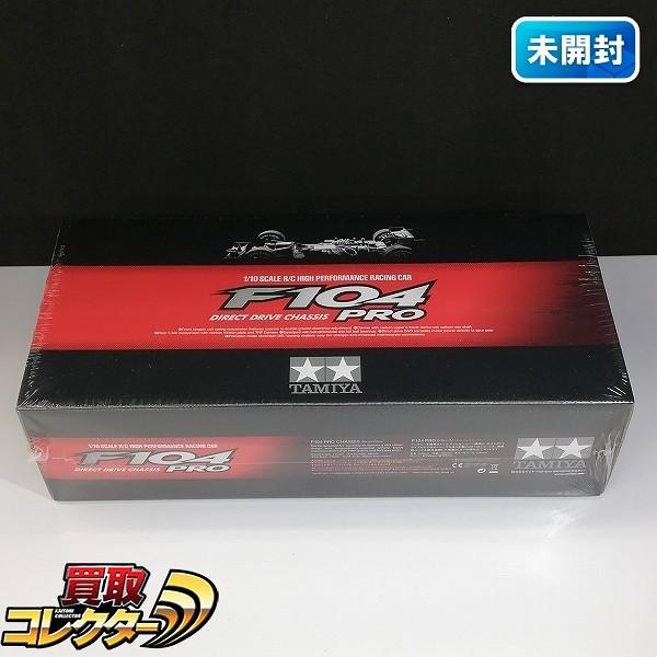 タミヤ 1/10 電動RCレーシングカー F104 PRO ボディ付き_1