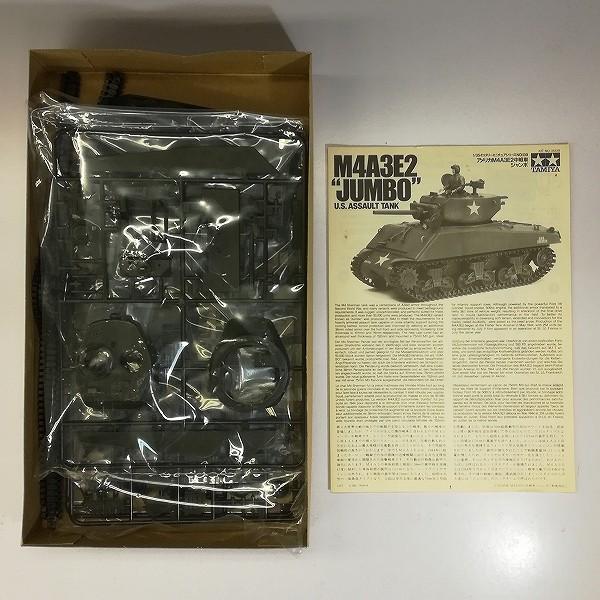 タミヤ 1/35 アメリカ M4A3E2中戦車ジャンボ 40トン戦車運搬車 ドラゴンワゴン_2
