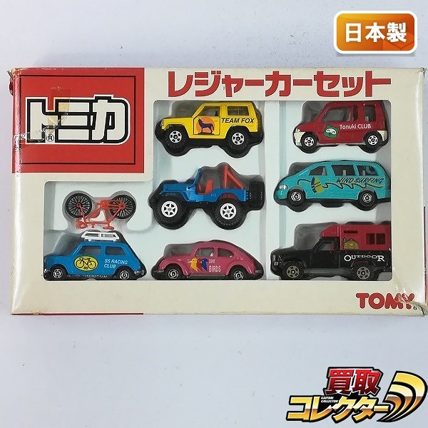 TOMY トミカ レジャーカーセット_1