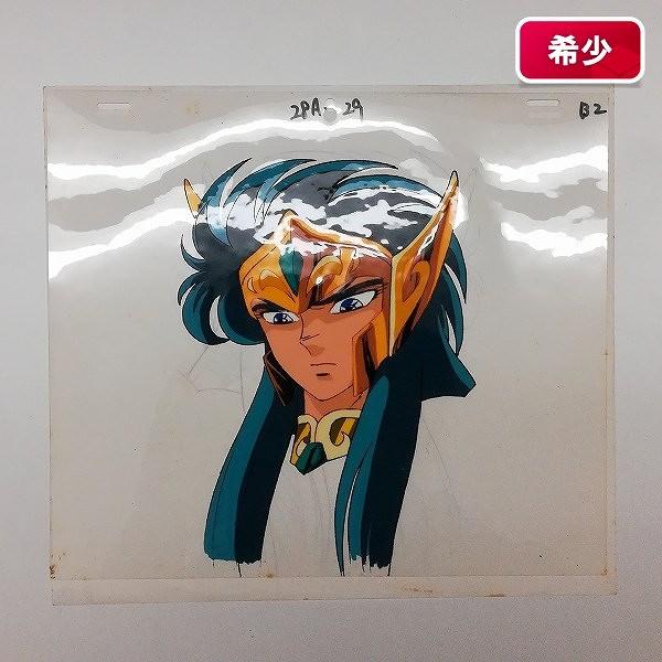 セル画 聖闘士星矢 黄金聖闘士 アクエリアス カミュ_1