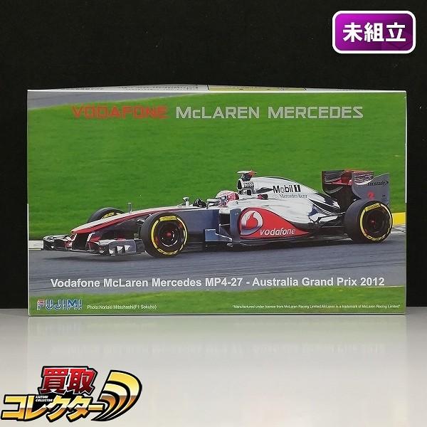 フジミ 1/20 ボーダフォン マクラーレン メルセデス MP4-27 オーストラリアGP 2012_1