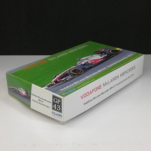 フジミ 1/20 ボーダフォン マクラーレン メルセデス MP4-27 オーストラリアGP 2012_2