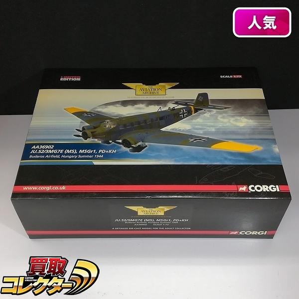 コーギー 1/72 ユンカース JU.52/3MG7E MS MSGr1 PD+KH AA36902