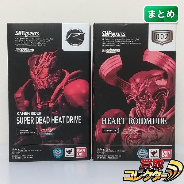 S.H.Figuarts 仮面ライダー超デッドヒートドライブ ハートロイミュード 魂ウェブ商店限定_1