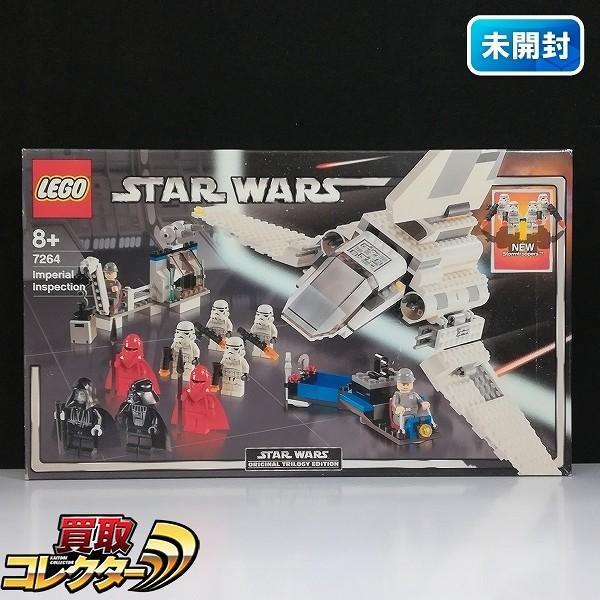 LEGO レゴ スターウォーズ インペリアル・インスペクション 7264_1