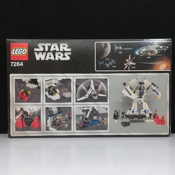 LEGO レゴ スターウォーズ インペリアル・インスペクション 7264_2