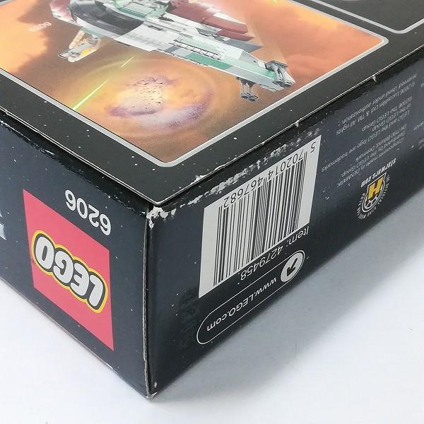 LEGO レゴ スター・ウォーズ タイ・インターセプター 6206_3