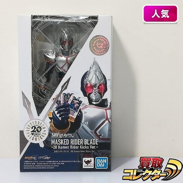 S.H.Figuarts 仮面ライダーブレイド 20 Kamen Rider kicks ver._1