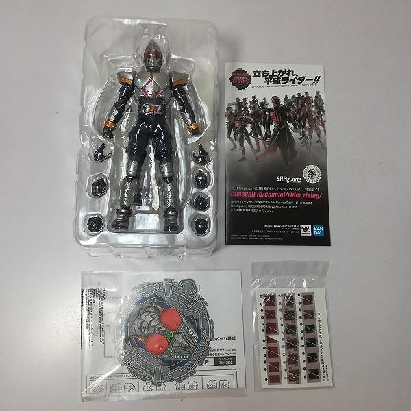 S.H.Figuarts 仮面ライダーブレイド 20 Kamen Rider kicks ver._2