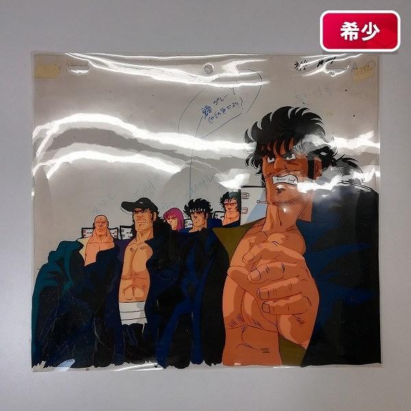 セル画 魁!! 男塾 剣桃太郎 富樫_1