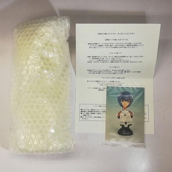 クルシマ製作所 1/2.5 胸像 新世紀エヴァンゲリオン 綾波レイ プラグスーツ 透明Type_2