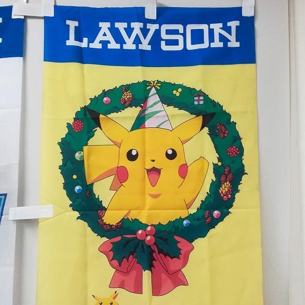 LAWSON のぼり 1998 ピカチュウのふゆやすみ 2000 クリスタル 他_3