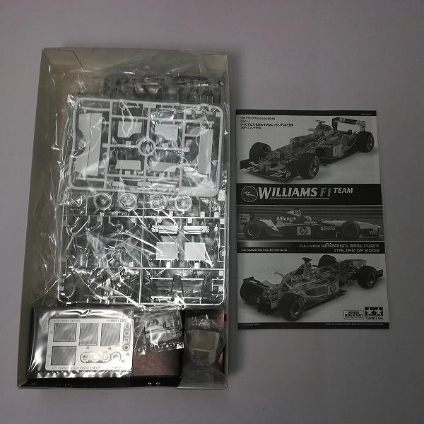 タミヤ 1/20 グランプリコレクションNO.56 フルビュー ウイリアムズBMW FW24 イタリアGP仕様_3