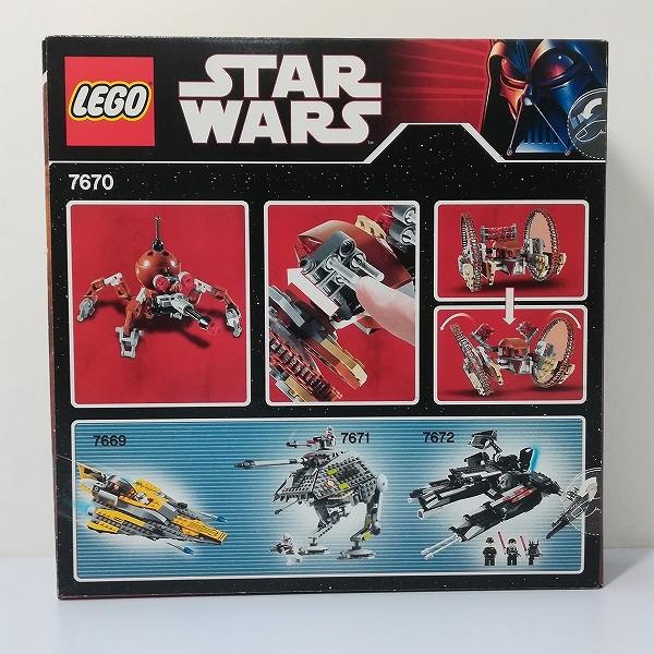 LEGO レゴ スター・ウォーズ ヘイルファイヤードロイドとスパイダードロイド 7670_2