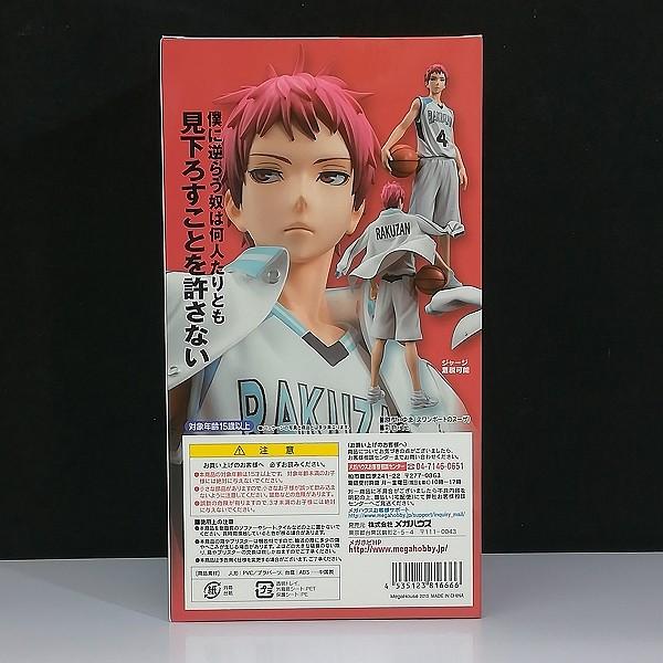 メガハウス 黒子のバスケ フィギュアシリーズ 赤司征十郎_2