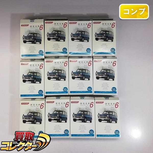 コナミ 1/64 絶版名車コレクション Vol.6 6車種2カラー 全12種_1