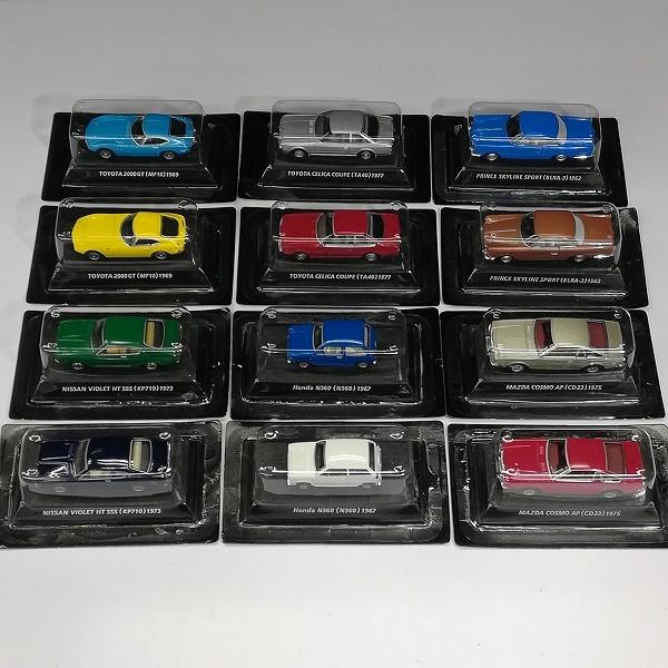 コナミ 1/64 絶版名車コレクション Vol.6 6車種2カラー 全12種_2