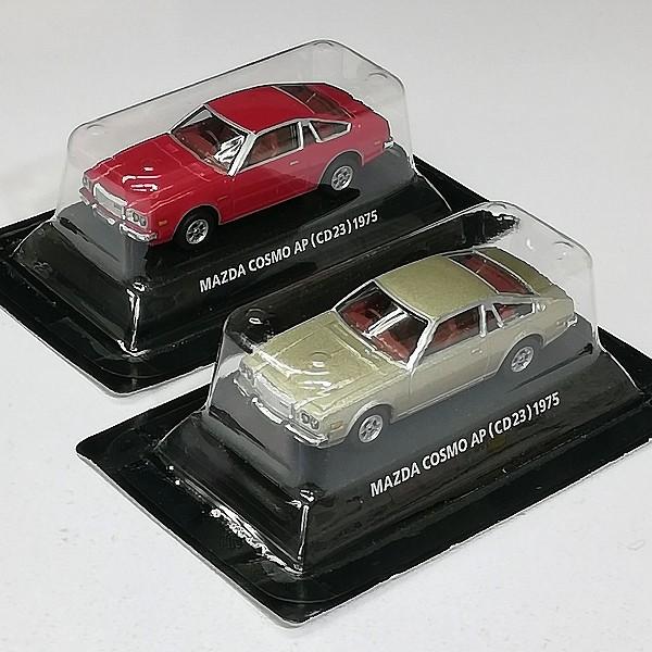 コナミ 1/64 絶版名車コレクション Vol.6 6車種2カラー 全12種_3