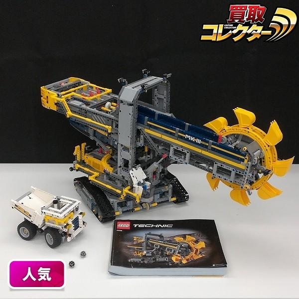LEGO レゴ テクニック バケット掘削機 42055_1