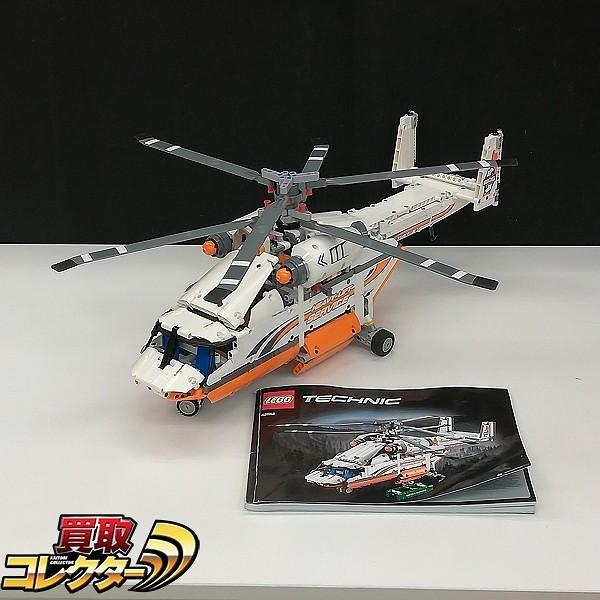 LEGO レゴ テクニック ヘビーリフト ヘリコプター 42052_1