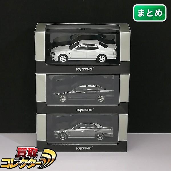 京商 1/43 日産 スカイライン 25GT ターボ ニスモホイール 他_1