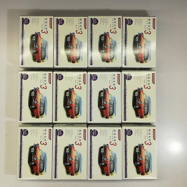 コナミ 1/64 絶版名車コレクション Vol.3 6車種2カラー 全12種_2