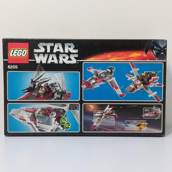 レゴ スター・ウォーズ 7654 ドロイド・バトルパック 6205 V-ウイングファイター_3