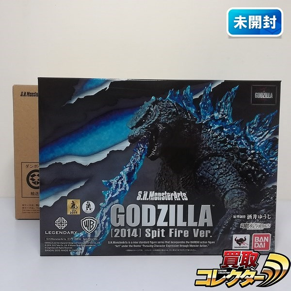 S.H.MonsterArts ゴジラ 2014 Spit Fire Ver. 魂ウェブ商店限定