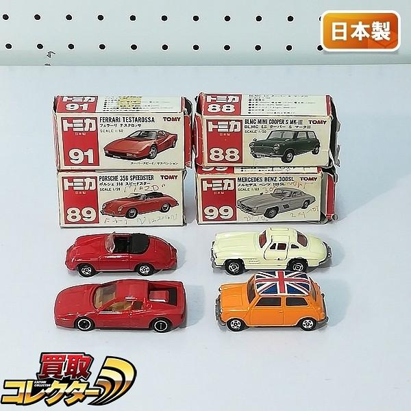 トミカ 赤箱 91 フェラーリ テスタロッサ 88 BLMC ミニクーパー マークIII 他_1
