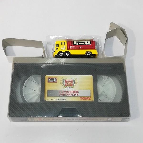 トミカ ステージア&エルグランドセット スカイラインヒストリーセット トミカ30周年メモリアルビデオセット_2