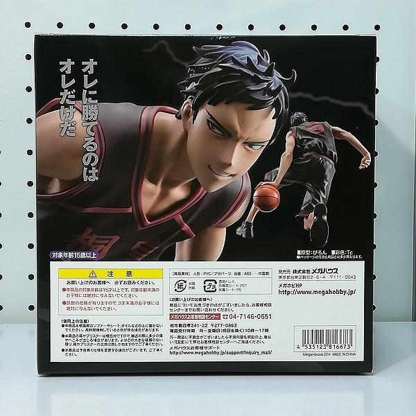 メガハウス 黒子のバスケフィギュアシリーズ 青峰大輝_3
