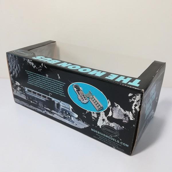 メビウスモデル 1/55 2001年宇宙の旅 ムーンバス 完成品_2