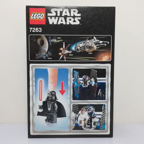 LEGO レゴ スター・ウォーズ タイ・ファイター 7263_2