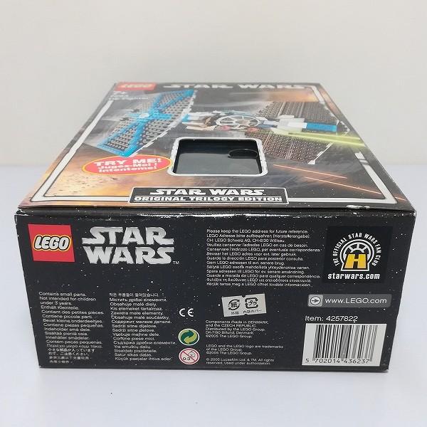 LEGO レゴ スター・ウォーズ タイ・ファイター 7263_3