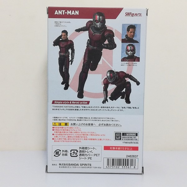 S.H.Figuarts アントマン + 魂STAGE アベンジャーズ/エンドゲーム_2