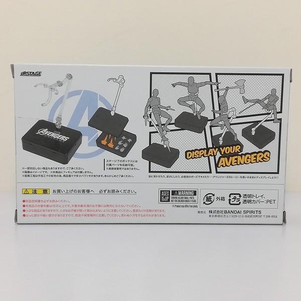 S.H.Figuarts アントマン + 魂STAGE アベンジャーズ/エンドゲーム_3