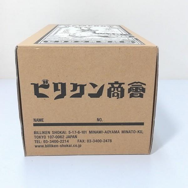 ビリケン商会 リアルモデル ナメゴン 蓄光版 ソフビキット_2