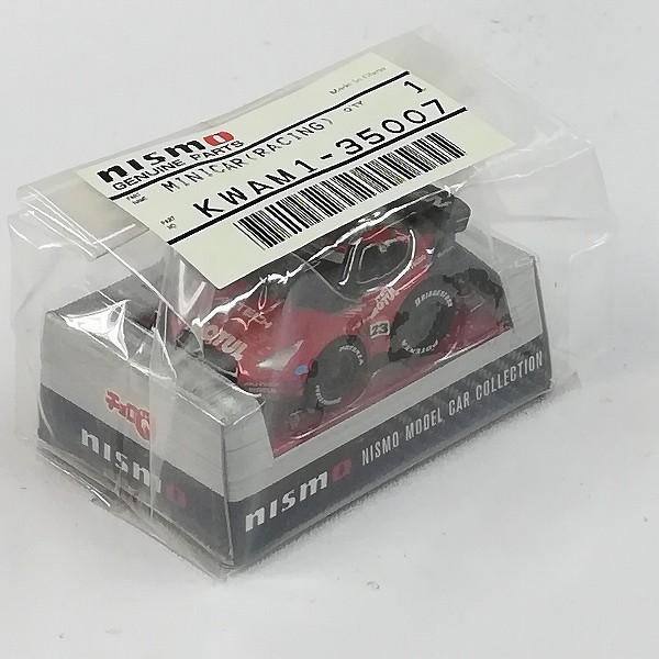 チョロQ NISMO MOTUL AUTECH GT-R #23 スーパーGT 2011_2